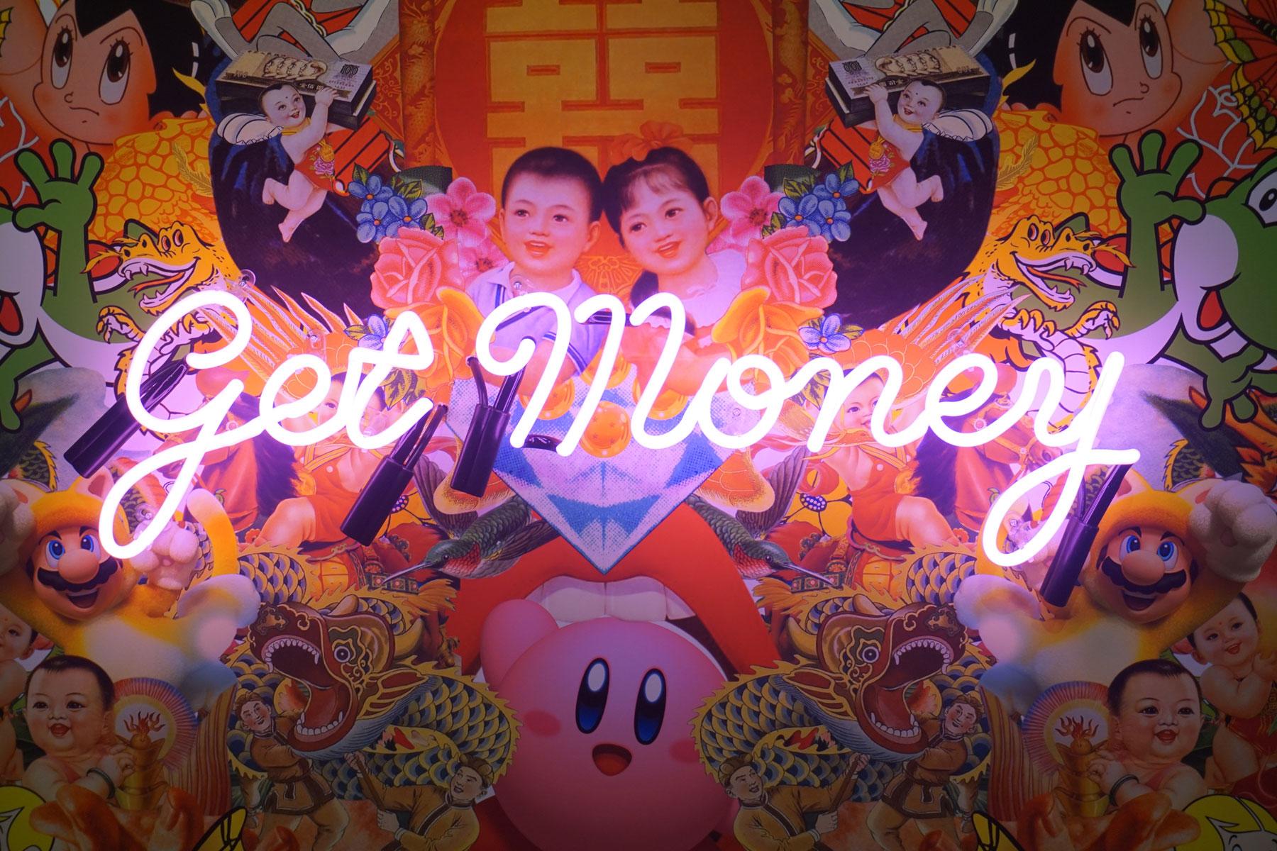 Get-Money-RMB-Version