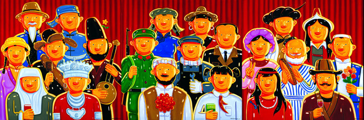 tilsitt gallery shen jingdong 2008 Harmony No 2 of Various Ethnic Groups merger 和谐2号 各民族 合并 (200cm × 600cm)