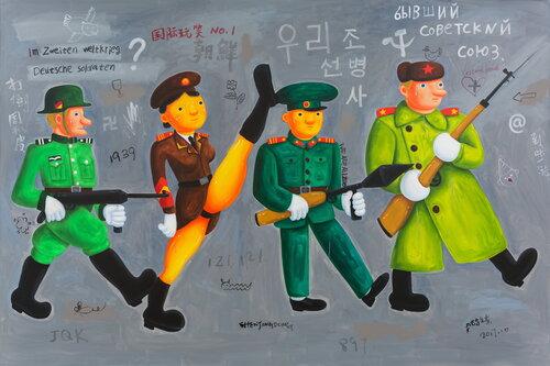 tilsitt gallery shen jingdong 2017 International Joke 1 国际玩笑一(200x300cm)