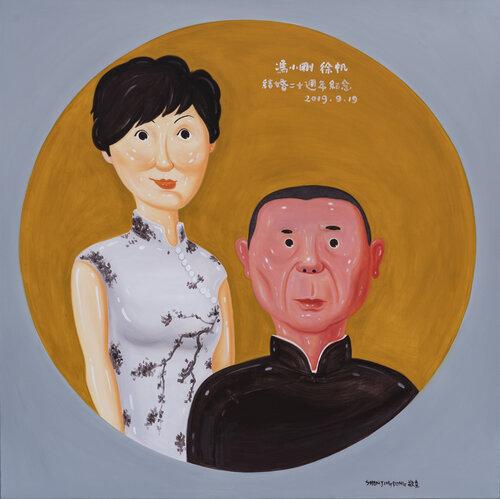 tilsitt gallery shen jingdong 2019 Feng Xiao Gang & Xu Fan冯小刚与徐帆 (100cm x 100cm)